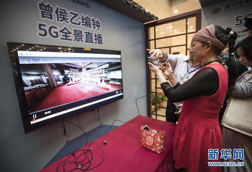 """""""5G музей""""-г ажиллуулж эхэлсэн байна"""