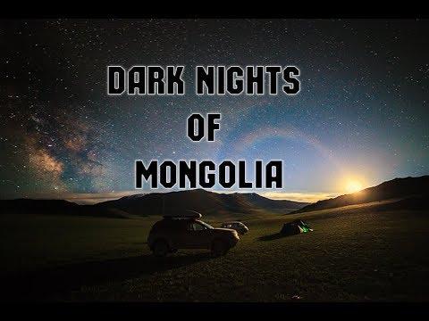 TIMELAPSE Монголын шөнийн тэнгэр