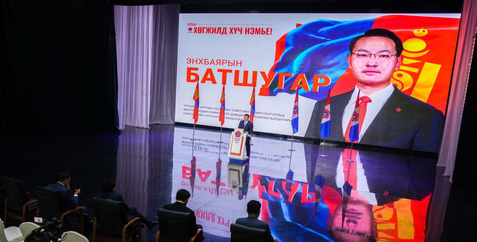 МАН-аас нэр дэвшигч Э.Батшугарын сонгуулийн сурталчилгааны нээлт боллоо