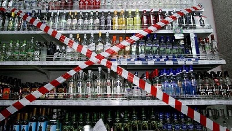 Өнөөдрөөс эхлэн гурван хоног согтууруулах ундаа худалдахгүй