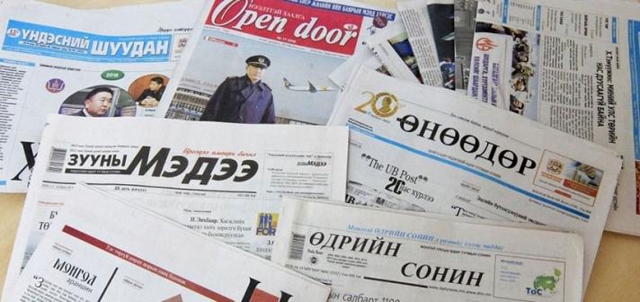 Сонгууль 2020: Өдөр тутмын сониноор дамжуулан амлалт өгөхийн учир