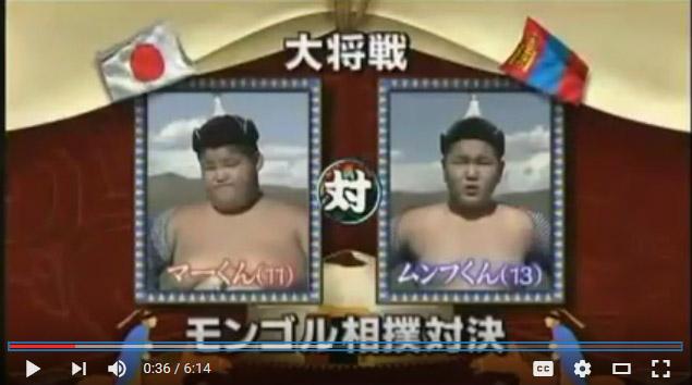 Япон сумо хүү VS монгол бөх хүү