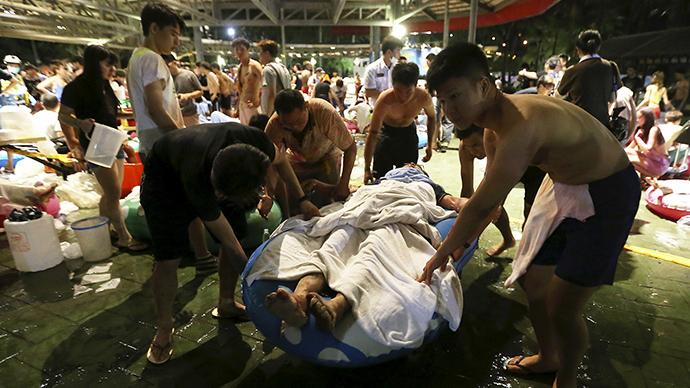 Тайванийн усан паркт гал гарч 509 хүн гэмтжээ