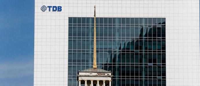 Газар чөлөөлөх дараагийн байгууллага TDB банк