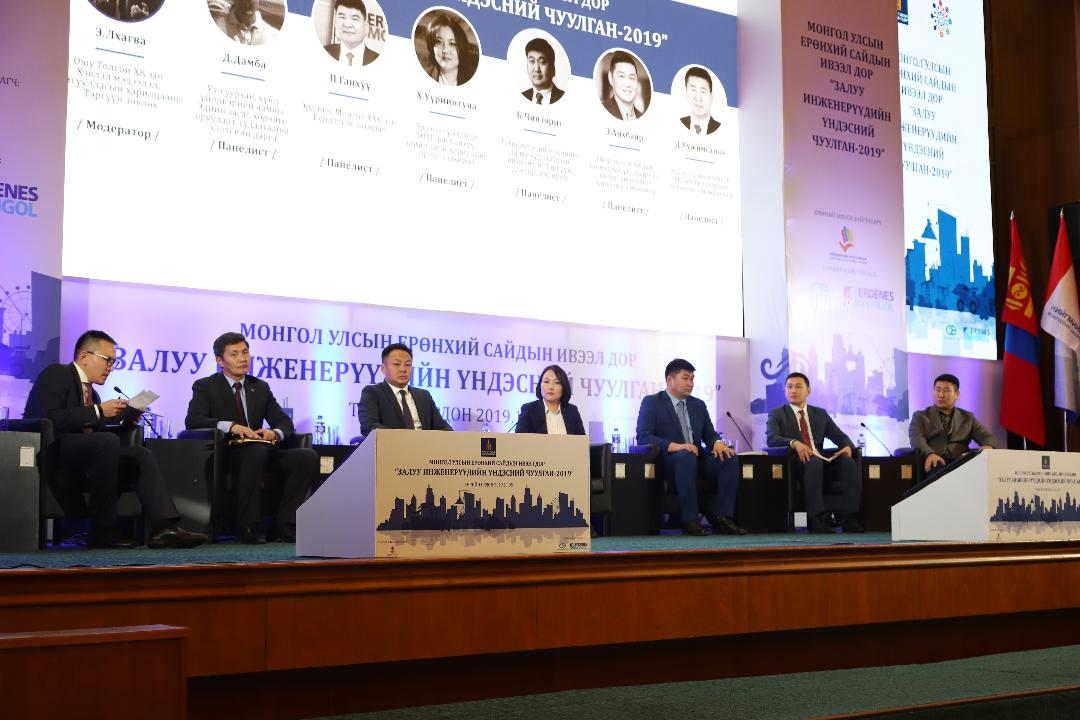 """""""Залуу инженерүүдийн үндэсний чуулган 2019""""-ыг aмжилттай зохион байгууллаа"""