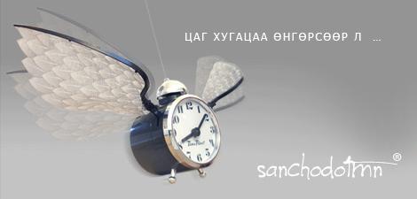 Швейцарь цагны экспорт 80 орчим хувиар буурч, 20 жилийн өмнөхөд хүрэв