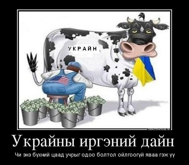 Украйны иргэний дайн