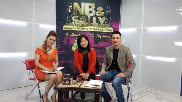 """""""NB&Sally"""" нэвтрүүлэг МУГЖ И.Одончимэг"""