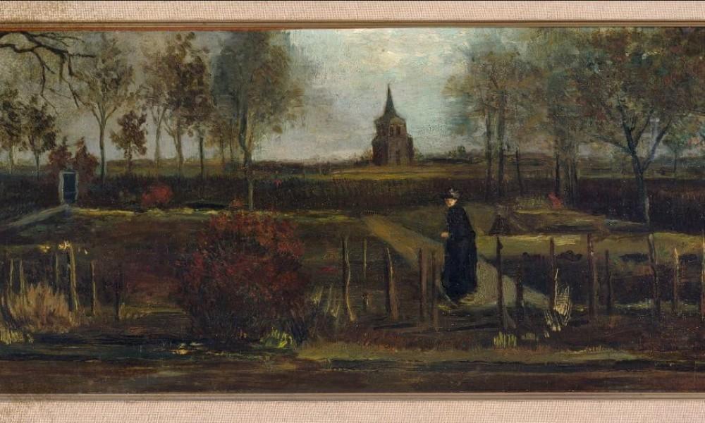 Винсент Ван Гогийн уран зургийг Нидерландын музейгээс хулгайлжээ