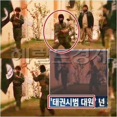 Исламын бүлэглэлд орсон Солонгос залуу таэкванду зааж байна