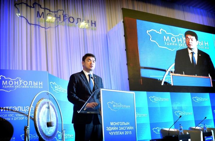 Ерөнхий сайд Ч.Сайханбилэгийн Монголын эдийн засгийн форумыг нээж хэлсэн үг