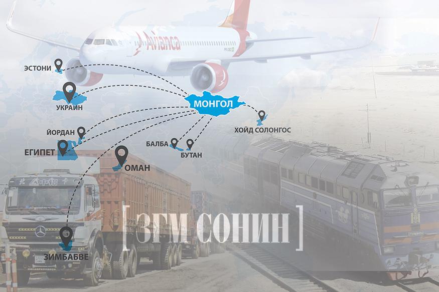 Таван тивийн 74 улс Монголын экспортын 3.5 хувийг бүрдүүлдэг