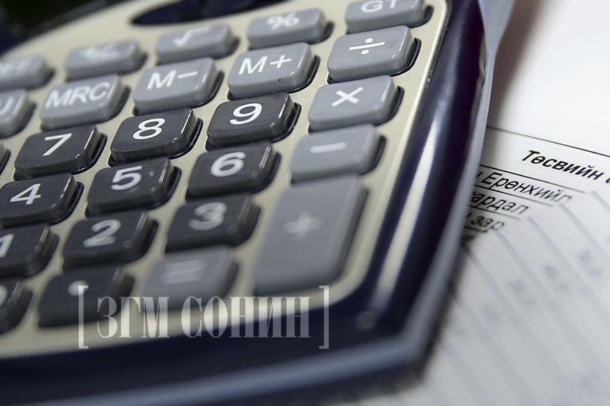 Төсөв дагасан татварын шинэчлэл хүлээлт үүсгэлээ