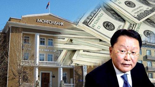 Монголбанкны ерөнхийлөгч асан Н.Золжаргалын хэргийг шүүхэд шилжүүлжээ